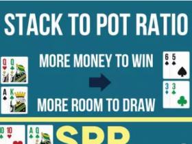 【GG扑克】德州扑克什么是SPR