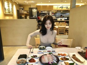 【GG扑克】韩国正妹Choi Somi 透视装巨乳若隐若现逼死食客