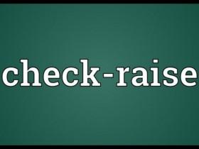 【GG扑克】Check-raise的三个技巧