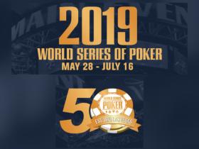 【GG扑克】2019 WSOP:50华诞,50天,50个大家最关心的问题(三)