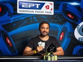 【GG扑克】EPT蒙特卡洛€25,000单日豪客赛:Timothy Adams击败Sean Winter夺得冠军,入账€548,030
