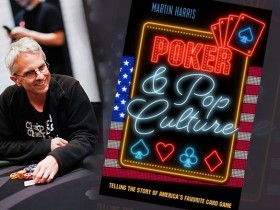 【GG扑克】Martin Harris分享新书《扑克与流行文化》的灵感