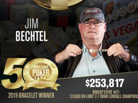【GG扑克】前WSOP主赛冠军Jim Bechtel取得$10,000无限2-7单次换赛事冠军