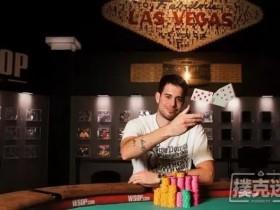 【GG扑克】WSOP三冠王Nick Schulman—比我会打牌的没我会打桌球?