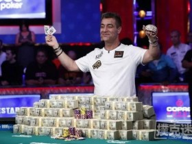 【GG扑克】德州世界冠军回答怎么赚到1000w