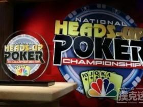 【GG扑克】历史新闻回顾不该被遗忘的经典 — NBC全国单挑锦标赛