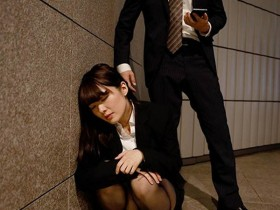【GG扑克】美乳OL小泉日向喝醉把上司当自己男友惨遭硬上中出