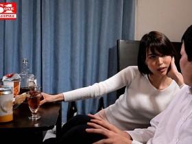 【GG扑克】SSNI-757:绝美人妻葵司喝醉走错门,过著和邻居偷情生活!