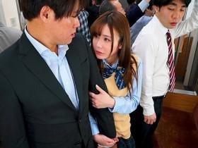 【GG扑克】SSNI-487:上下学的电车成了制服少女坂道美琉的炮房!
