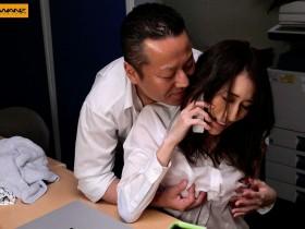 【GG扑克】WANZ-973:暴雨的夜晚…湿身巨乳Julia被主管粗暴揉胸强制进入!