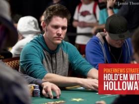 【GG扑克】牌局分析:John Beauprez为何放弃他的三条J?