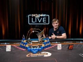 【GG扑克】Filipe Oliveira赢的加勒比海扑克盛会$5,300主赛事冠军!