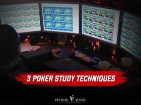 【GG扑克】3种能让你变得更强的扑克学习方法