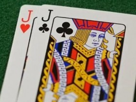 【GG扑克】JJ在出现一张高牌的翻牌面应该如何游戏?