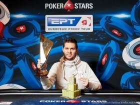 【GG扑克】Matthias Eibinger斩获EPT布拉格站€50,000豪客赛冠军,续写个人2018年辉煌篇章!