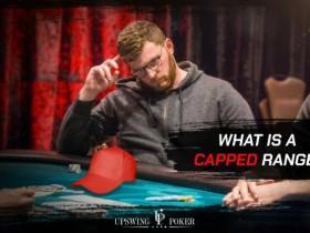 【GG扑克】如何利用有上限的范围