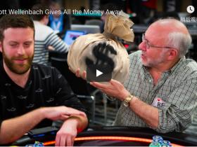【GG扑克】PCA主赛Day3晋级选手Scott Wellenbach表示会将所得奖金全部捐给慈善机构