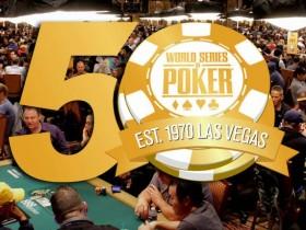 【GG扑克】2019 WSOP:所有无限德扑赛事采用大盲底注模式