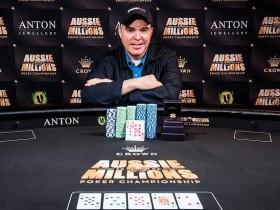 【GG扑克】Cary Katz斩获澳洲百万赛事AU$100,000挑战赛冠军