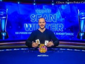 【GG扑克】Sean Winter赢得USPO第四项短牌赛事冠军,入账$151,200
