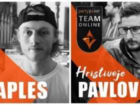 【GG扑克】知名扑克主播Matt Staples成为Partypoker首位线上战队签约玩家