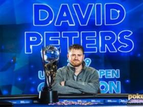 【GG扑克】David Peters斩获2019 USPO主赛冠军并以最高积分成为终极冠军