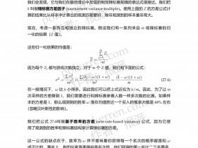 【GG扑克】扑克中的数学-第五部分-12: 锦标赛方差因子——锦标赛XI
