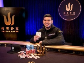【GG扑克】传奇HK$500K六人桌Michael Soyza折冠,揽获奖金145万刀!
