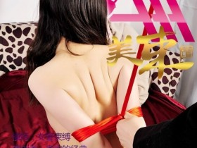 【GG扑克】带女伴侣逛街喝水憋尿 对着镜子双腿张开 揉_掉忆总裁不负责