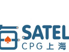 【GG扑克】2020CPG上海选拔赛 | 第一轮B组645人征战 B组贾春宝领跑全场!