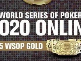 【GG扑克】线上WSOP哪些德州扑克比赛最该玩