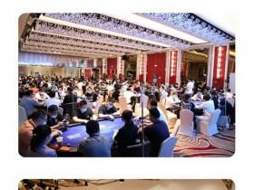 【GG扑克】2020CPG上海选拔赛 | 主赛总人数1906人次,C组温智领跑185人晋级!