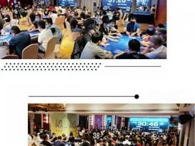 【GG扑克】2020CPG德州扑克上海选拔赛|主赛事泡沫男孩产生,207位选手晋级奖励圈。