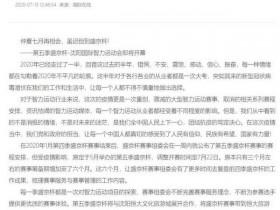 【GG扑克】第五季盛京杯全网官宣!中央广播电视总台央广网领衔128家主流媒体联合点赞!