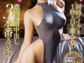 【GG扑克】DASD-669:被催淫洗脑的苗条美乳妻美谷朱里变成了淫乱的贱人!