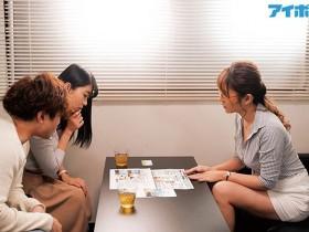 【GG扑克】IPX-490 :女王天海翼一边含著男客人的下半身,一边卖房。