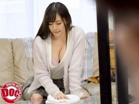 【GG扑克】DOCP-144 偷窥对面G乳女神邻居被发现,竟主动上门求欢!