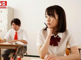 【GG扑克】SSNI-548:暗恋的女生在眼前被自己的好友给上了,而且还是第一次!