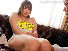 【GG扑克】JUL-194:家庭主妇被老公以外的男人屈辱的强暴了!