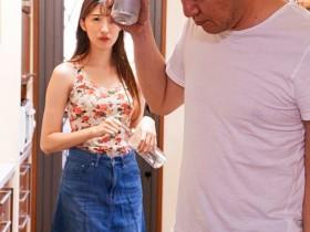 【GG扑克】SSNI-849:荡妇星宫一花在公公身上体验到丈夫不曾给她的快感!