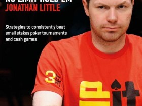 【GG扑克】MSSNLH-35:翻前策略:其他情况:面对一个加注者和多个跟注者