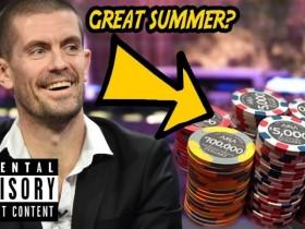 【GG扑克】Joe Ingram视频对赌:100K 点击量可赢$10,000