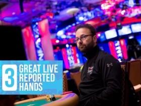 【GG扑克】三大线下扑克牌局:钱圈、纹身和丹牛的读牌能力