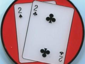 【GG扑克】小对子怎么打一直都是个问题