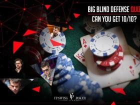 【GG扑克】扑克小测试:你的守盲和顶级牌手一样棒吗?