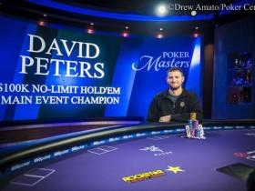 【GG扑克】David Peters赢得扑克大师赛主赛事冠军,奖金$1,150,000