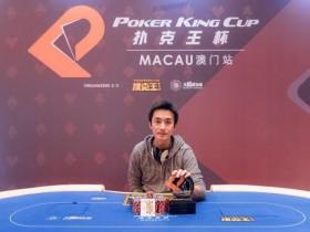 【GG扑克】Tokuho Yoshinaga取得扑克王杯澳门站豪客赛冠军