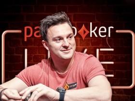 【GG扑克】SAM TRICKETT采访:我超爱打牌并且有可能一直打下去