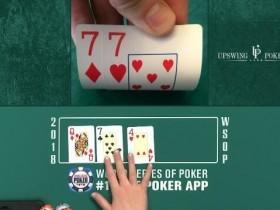【GG扑克】口袋对子投机暗三条的五个技巧
