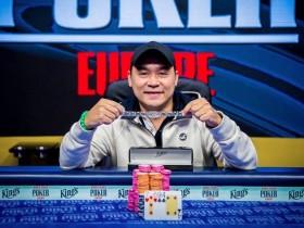 【GG扑克】2018 WSOPE:Hanh Tran赢得 €550底池限注奥马哈赛事冠军